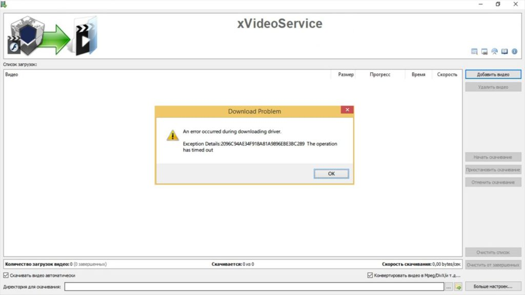 XvideoServiceThief Video 2018 Apk